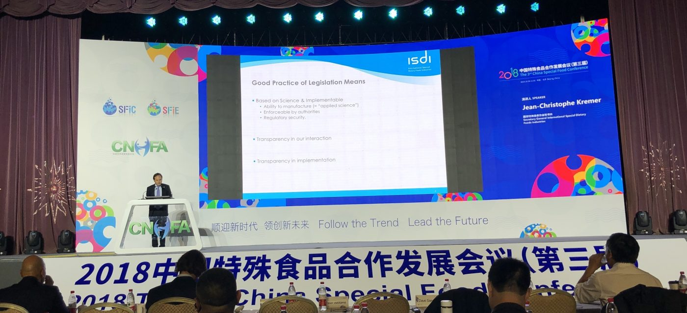 ISDI participation at the 3rd China Special Food International Conference 31 October 2018